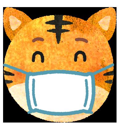 マスクを付けたトラの顔イラスト