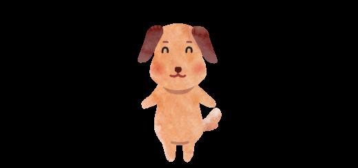 ニコニコな犬のイラスト