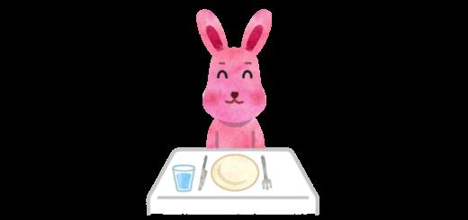 レストランにいるウサギさんのイラスト