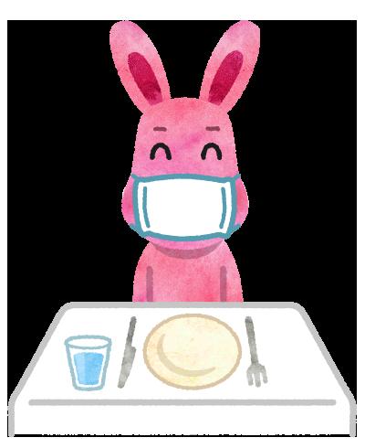 マスクを付けて食事を待つウサギのイラスト