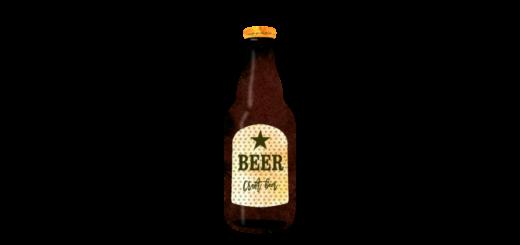 クラフトビールの瓶