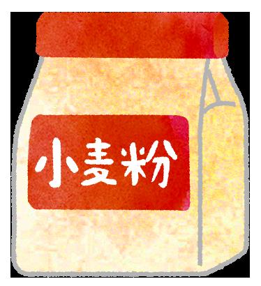袋に入った小麦粉のイラスト