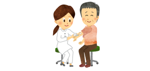 高齢男性の予防接種