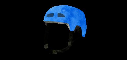 青いヘルメット