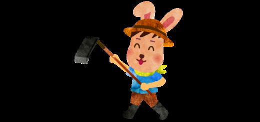 畑仕事をするウサギのイラスト