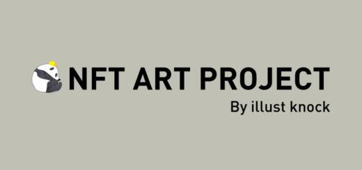 NFT project